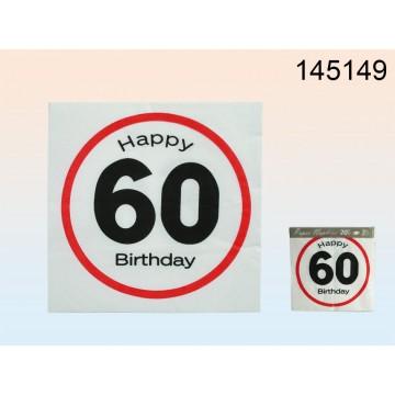 145149 - Tovaglioli di carta, Happy Birthday - 60, ca. 33 x 33 cm, a 3 strati, 20 pz. in sacchetto di plastica, 672/PALEAN 4029